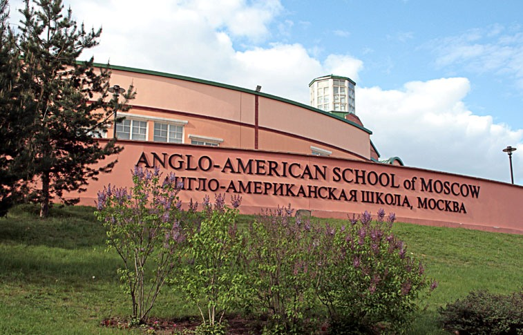 ANGLO AMERICAN SCHOOL